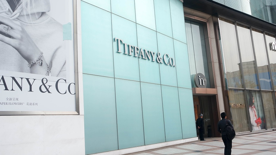 Tiffany & Co Beijing